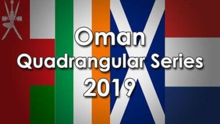 oman quadrangular series winner predictions