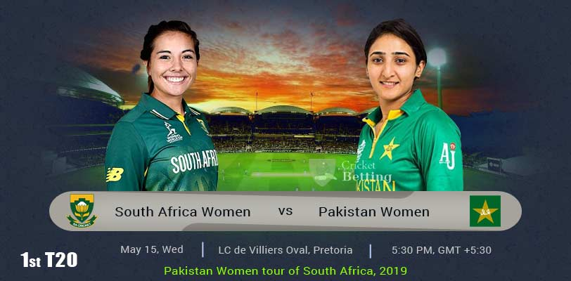 South Africa Women vs Pakistan Women 1st T20 PAKW Tour RSAW